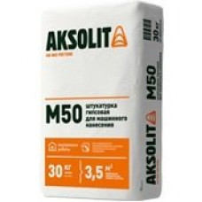 АКСОЛИТ М50 Штукатурка машинного нанесения (30кг)