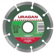 Круг отрезной алмазный сегментный 115 х 22,2 мм URAGAN, 36691-115
