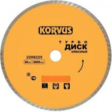 Диск отрезной алмазный турбо 125 х 2,3 x 22 мм Korvus 2208205