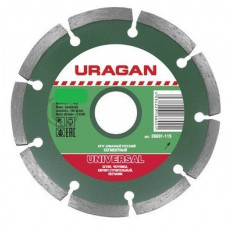 Круг отрезной алмазный сегментный 230 х 22,2 мм URAGAN, 36691-230