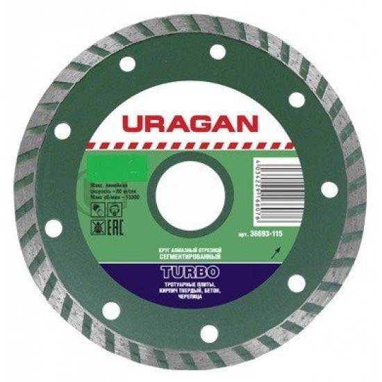Круг отрезной алмазный сегментированный 125 х 22,2 мм URAGAN, 36693-125