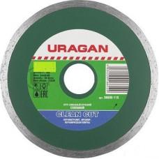 Круг отрезной алмазный сплошной 125 х 22,2 мм URAGAN, 36695-125