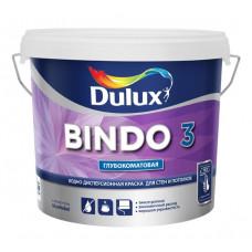 Краска Dulux Bindo 3 (Дулюкс Биндо) (4.5л)