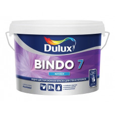 Краска Dulux Bindo 7 (Дулюкс Биндо) (2.5л)
