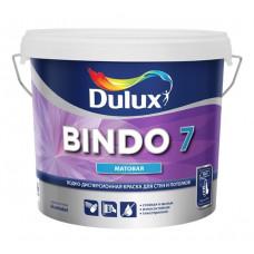 Краска Dulux Bindo 7 (Дулюкс Биндо) (4.5л)
