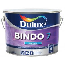 Краска Dulux Bindo 7 (Дулюкс Биндо) (9л)