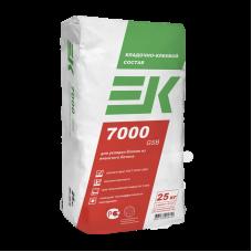 Кладочно-клеевой состав для высокопористых материалов EK 7000 gsb (25кг)