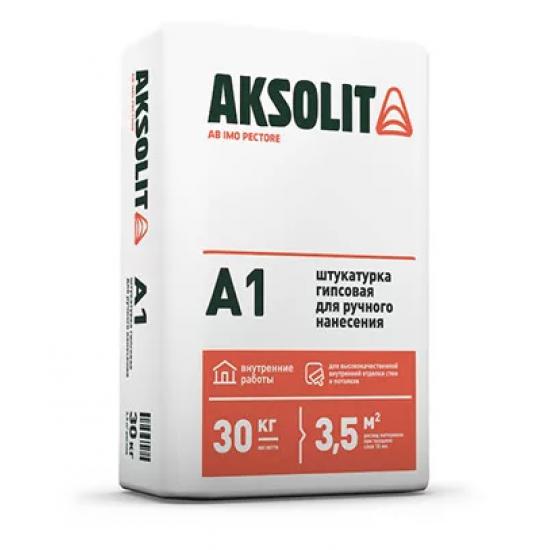 Штукатурка гипсовая АКСОЛИТ А1 (30кг)