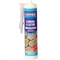 Герметик для бетона и натурального камня KRASS Серый, 300 мл