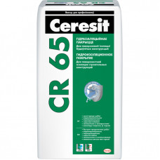 Цементная гидроизоляция Ceresit CR 65 (20кг) waterproof