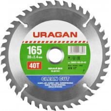 Диск пильный по дереву Оптимальный рез, 160х20 мм, URAGAN, 24Т, 36801-160-20-24