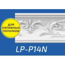 Плинтус потолочный LP-P14N 80*100*2000 мм