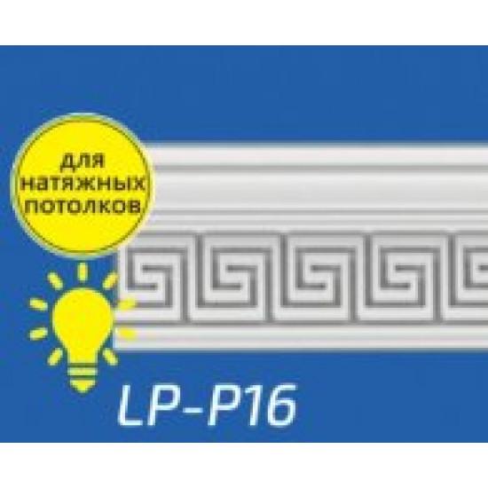 Плинтус потолочный LP-P16 37*100*2000 мм