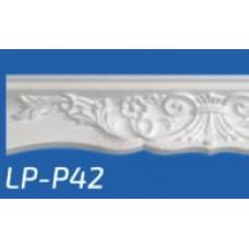 Плинтус потолочный LP-P42 55*50*2000 мм