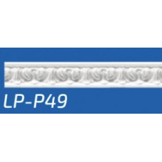 Плинтус потолочный LP-P49 30*30*2000 мм