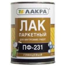 Лак ПФ-231 паркетный Лакра 0,8 кг ВЫВОД