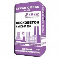 Пескобетон М-300 (40 кг) SIBIR
