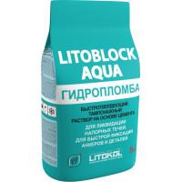 Тампонажный раствор Litokol Litoblock Aqua, серый (5 кг)