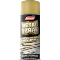 Эмаль аэрозольная Хром эффект PARADE Metal Spray Paint R-3012, 400 мл