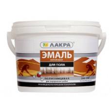 Эмаль акриловая для пола Лакра Жёлто-коричневая 0,9 кг ВЫВОД