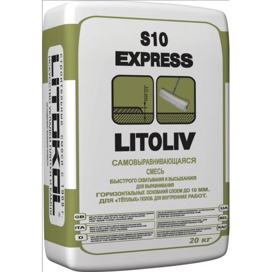 Самовыравнивающаяся смесь для пола Litokol Litoliv S10 Express (20 кг)