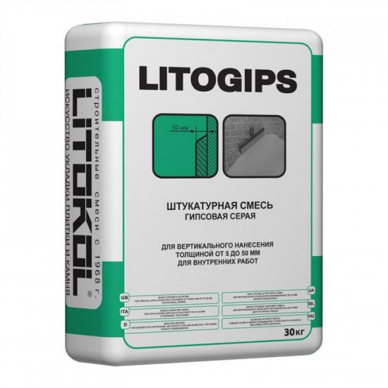 Litogips Finish (15 кг)