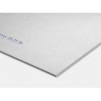 ГВЛВ Гипсоволокнистый лист влагостойкий Кнауф 10мм (1.2х2.5м)