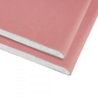 ГКЛ Гипсокартонный лист Кнауф простой 12.5мм (1.2х2.5м)