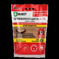 О-1С-10 ЗЕЛЕСТ ОГНЕСТАНДАРТ с/к, 10 кг