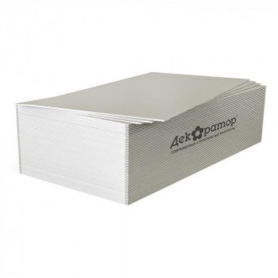 Гипсокартонный лист 9,5мм ГКЛ Декоратор 1,2х2,5м ГОСТ 32614-2012