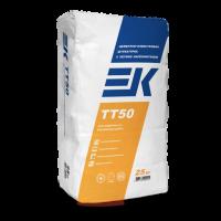 Штукатурная смесь ЕК ТТ50 фасадная 25кг с легким наполнителем