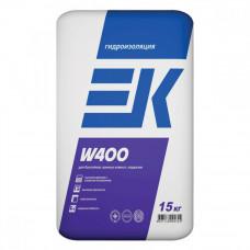 Гидроизоляция ЕК W400 15 кг