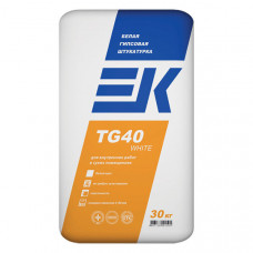 Гипсовая штукатурка ЕК TG40 White (30кг)