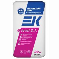 ЕК LEVEL 2.1. Быстротвердеющий наливной пол 2-100 мм 20 кг