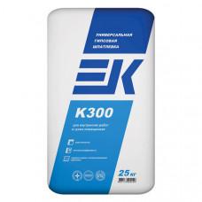 Универсальная гипсовая шпатлевка ЕК К300 (20кг)