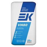 Белая цементная шпатлевка ЕК VH80 (20 кг)