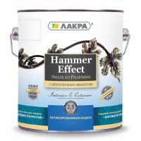 Эмаль с молотковым эффектом Лакра Серебро 2,5 кг