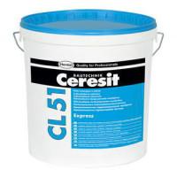 Эластичная гидроизоляционная мастика Ceresit CL 51 (15 кг)
