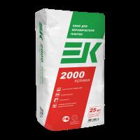 Клей для плитки ЕК 2000 Keramik 25кг