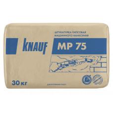 Штукатурка гипсовая машинного нанесения Кнауф МП 75 (MP 75) (30кг)