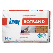 Штукатурка гипсовая универсальная Кнауф Ротбанд (30кг)