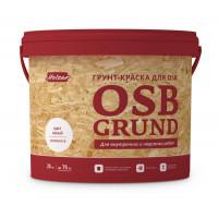 Грунт - краска Хольцер для ОСБ (Holzer OSB Grund) 4 кг