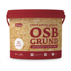 Грунт - краска Хольцер для ОСБ (Holzer OSB Grund) 15 кг