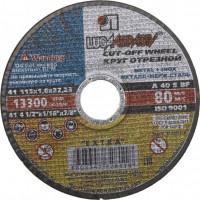 Круг отрезной по металлу ЛУГА 115 х 1,6 х 22 мм