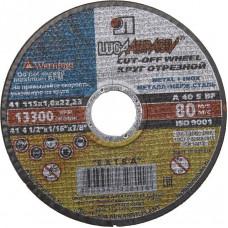 Круг отрезной по металлу ЛУГА 115 х 2,5 х 22 мм
