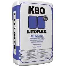 Litokol Litoflex К80 (25 кг)