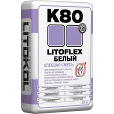 Litokol Litoflex К 80, белый (25 кг)