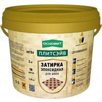 Эпоксидная затирка эластичная Основит Плитсэйв ХЕ15 Е, оранжевая 046 (2 кг)