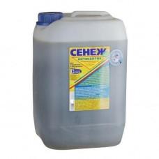 Самовыравнивающаяся смесь Litokol Litoliv S11 (25 кг)