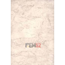 Керамическая плитка ШП 200х300 мм Ладога розовый (1м2)